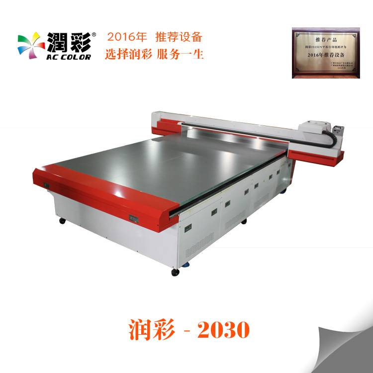 Wide Format 2030 UV Led Flatbed Printer with Fast Printing Speed
