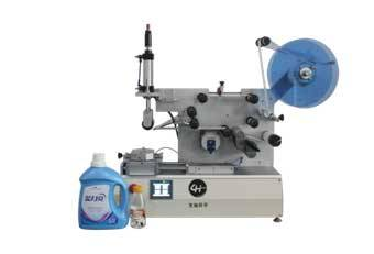 semi automatic wipe-on labeler