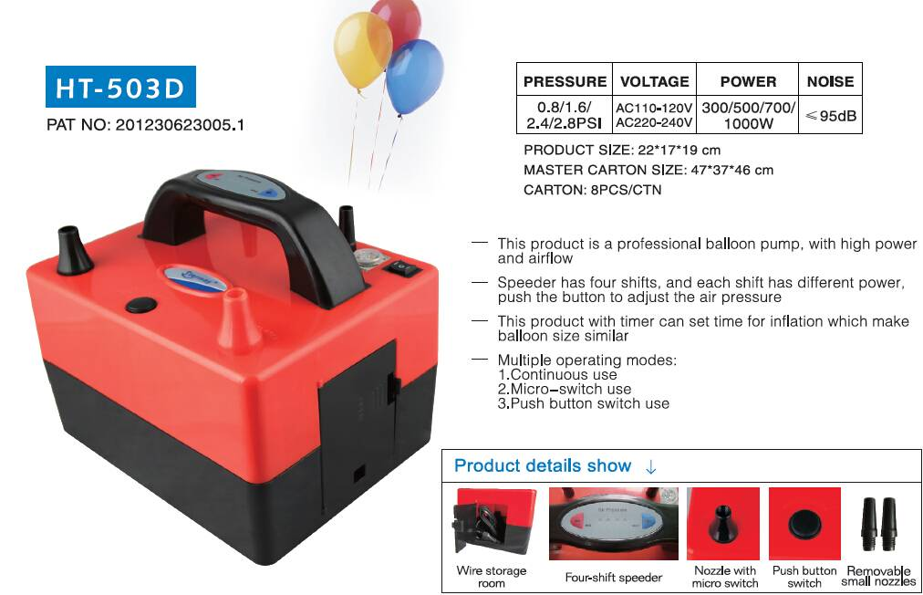 HT-503D  , ELECTRIC BALLOON PUMP