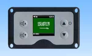 GPS multi channel seat entertainment audio