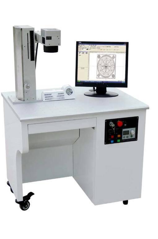 Laser Marking machine(LD-MK4020 )