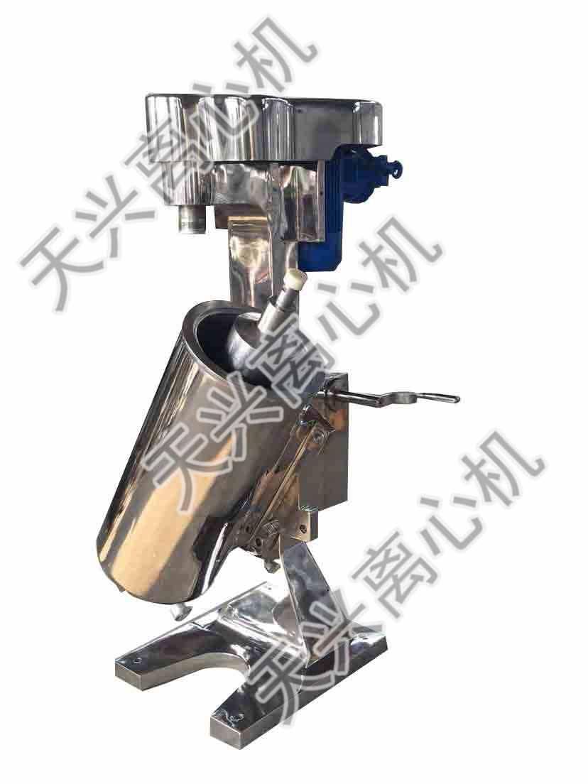 Rotate type separator