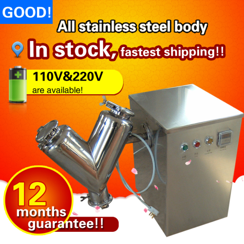 New Mini V Type Powder Mixer Mixing Machine 3.2L 2.5kg VH-8