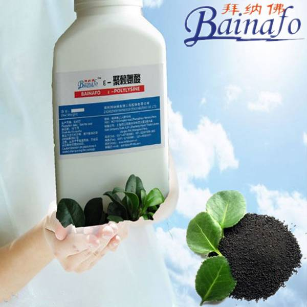 Bio Organic Fertilizer Preservatives e plylysine