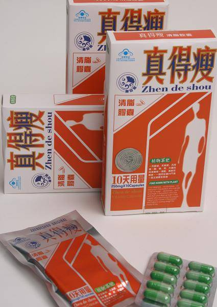ORIGINAL Zhen De Shou Slimming Pills: Slim Fast, Easy & Safe!