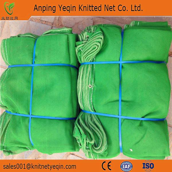 Yeqin sales all size safety net