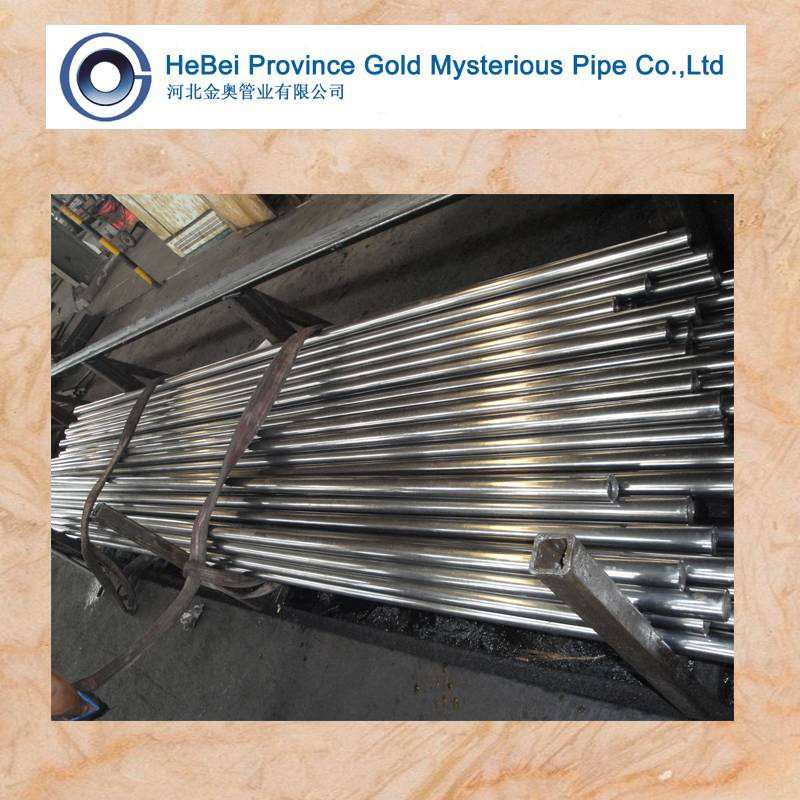seamless steel pipe cold drawn