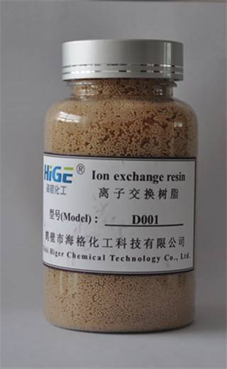 D001 Macroporous strongly acidic styrene type cation exchange resin