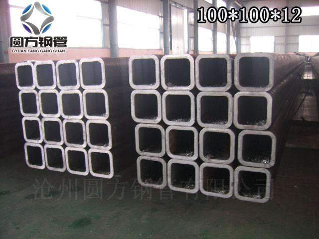 seamless square hollow section steel pipe
