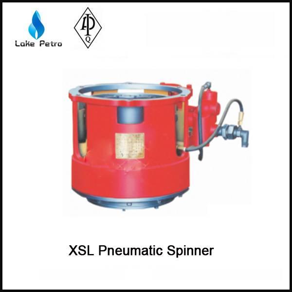 Hot sale API XSL Pneumatic Spinner oilfield
