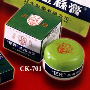 C.K.  MUSCLE PAIN OINTMENT