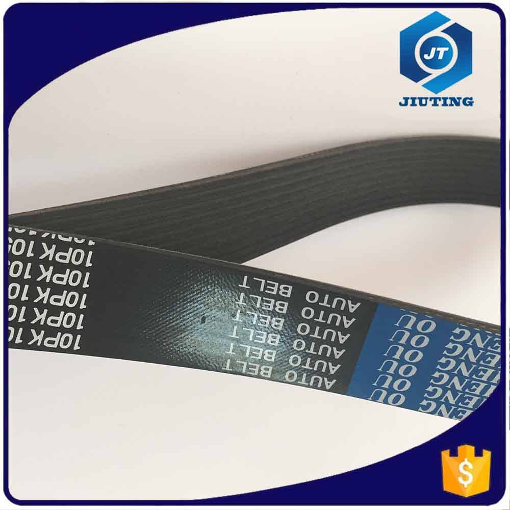 Top quality poly v ribbed belt with EPDM material rubber