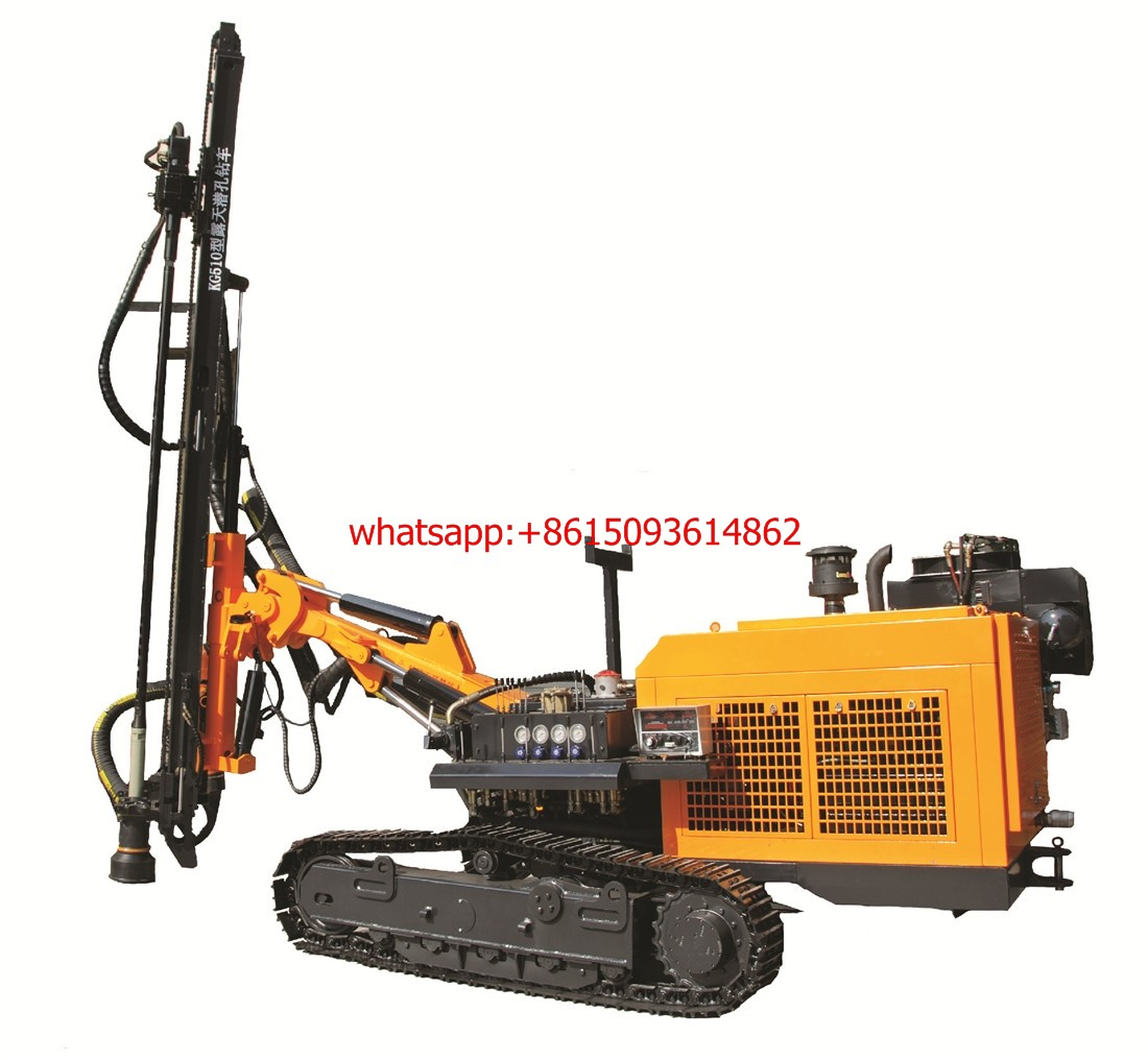 KG510/KG510H DTH drill rig