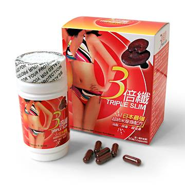 Weight loss product 3 TRIPLE SLIM (slimming product )