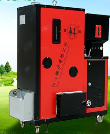 30 kg vertical biomass fired boiler supplier