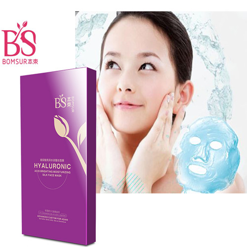 Skin care beauty whitening hyaluronic acid face mask