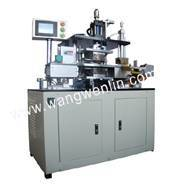 WL-EG-AS Single Mould Automatic Embossing and Tipping Machine