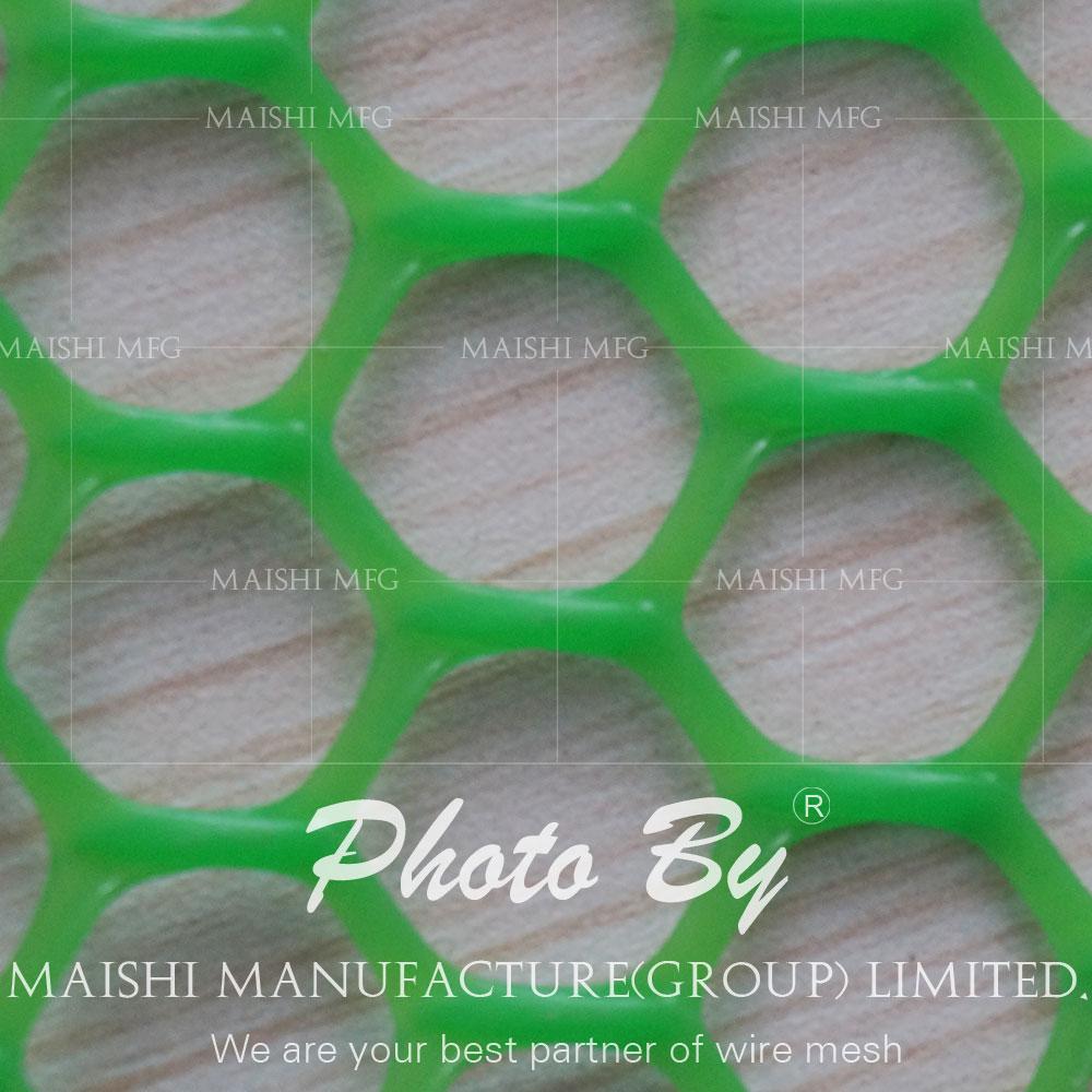 plastic net