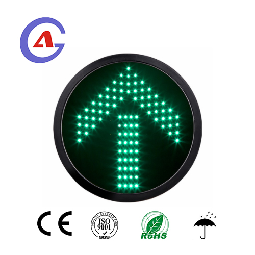 200mm Green Arrow LED Traffic Light module