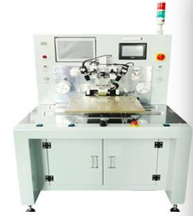 ACF Tacking Machine