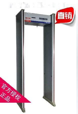 Super Sensitivity Walkthrough Metal Detector (200)