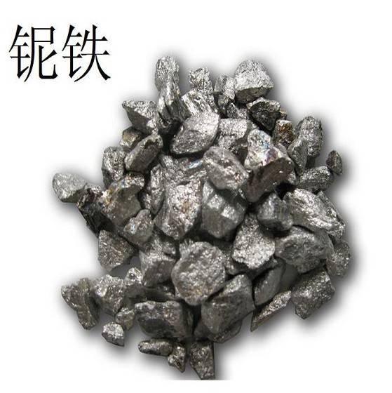 ferro niobiumFeNb70  60-A  60-B  FeNb50  FeNb20