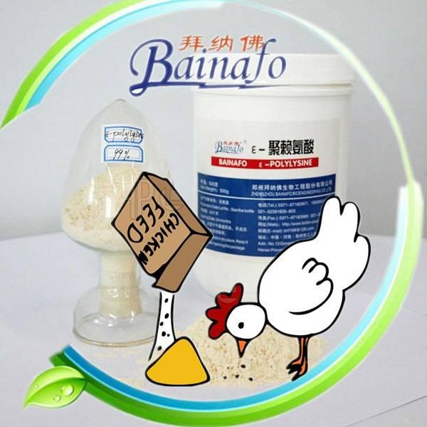 chicken feed ingredients E-polylysine