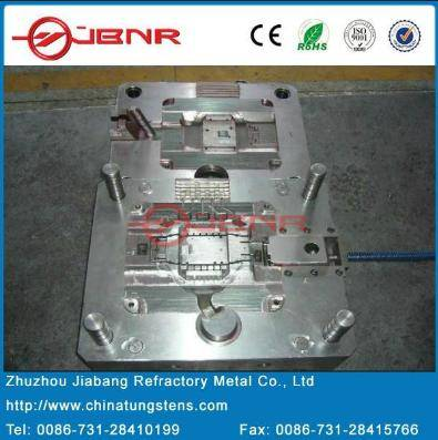Tungsten Alloy Die Casting Die,Die Insert of The Fixed Half