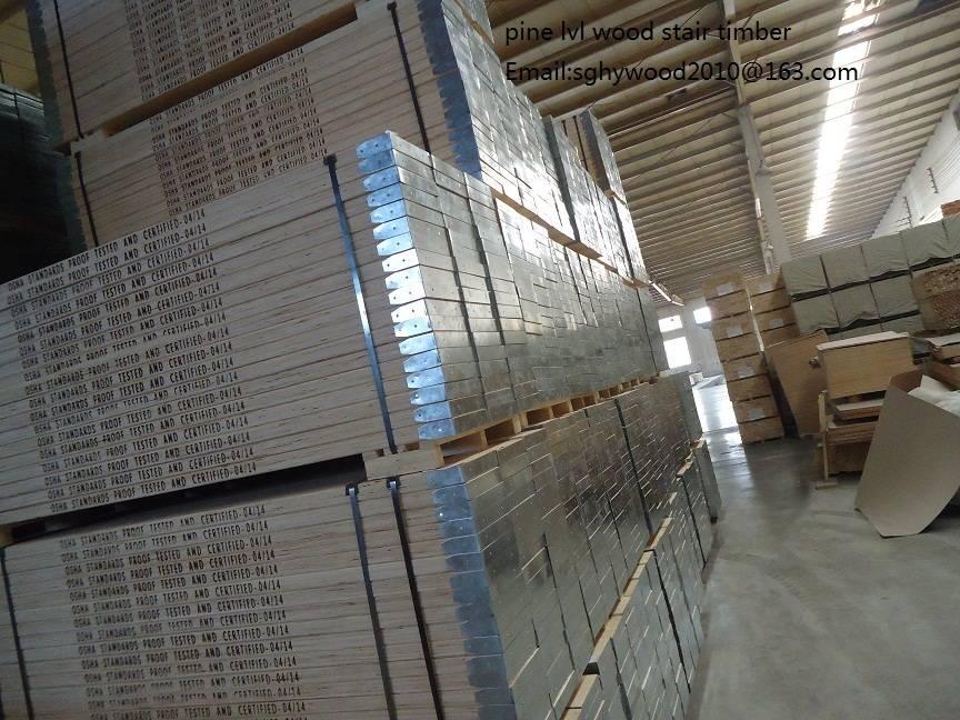 wood pine stair board/scaffolding plank