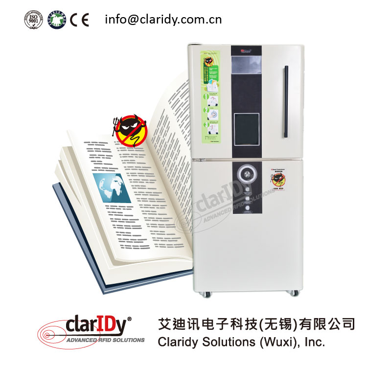 Self-service library sterilization machine