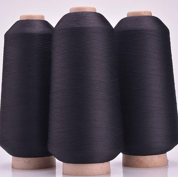 China supplier all kinds denier 100% Nylon 6 Yarn 75D nylon filament yarn for knitting free sample