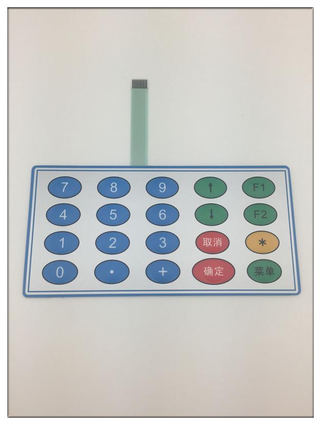 waterproof membrane keyboard switch supplier in china