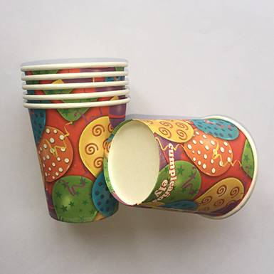 Wholesale colorful custom Balloon Party Paper Cups
