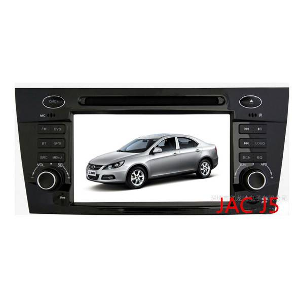 2 din in dash oem car dvd  gps for JAC J5 car multimedia