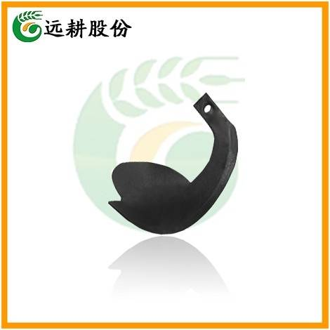 Low Price Wetland Blade Cutter for Farm Tractor