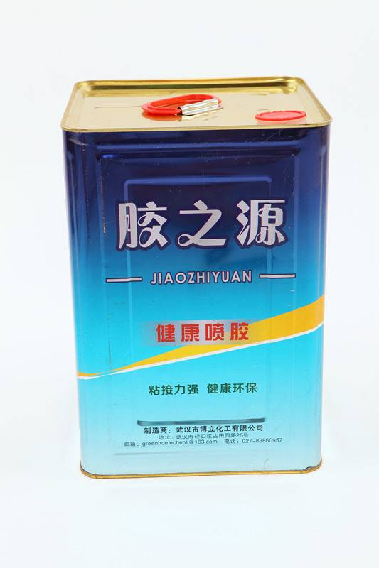 Closeout Best Selling Spray Adhesive for Furniture