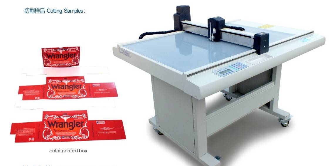 DCH30 series paper & color box sample maker machine with cnc