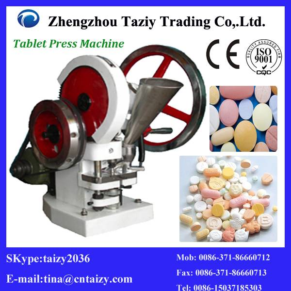 Small Tablet Press Machine for Pill | Pill Machine on sale