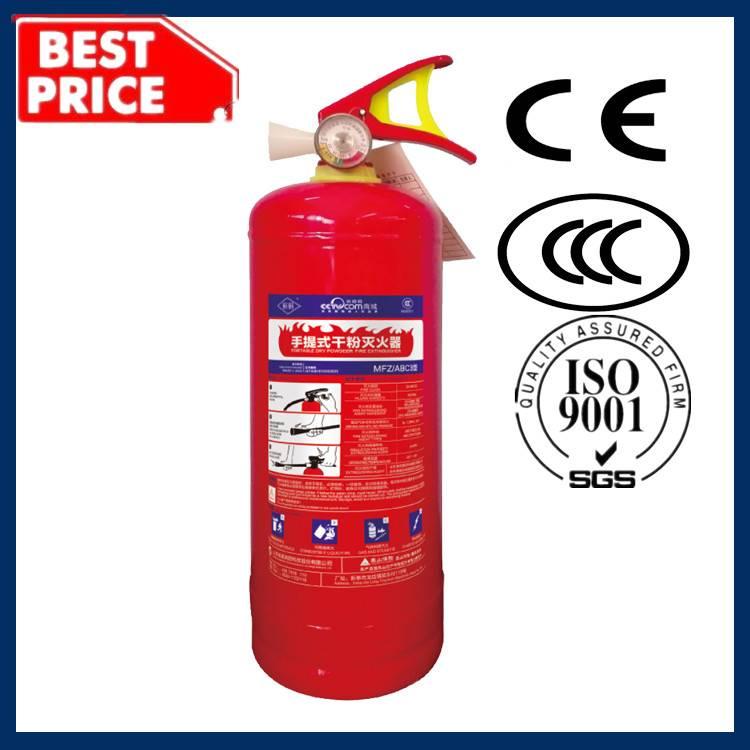 suspention type dry powder fire extinguisher