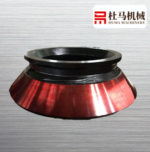 Cone crusher wear resistant parts
