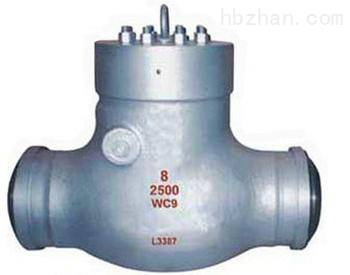 American standard high temperature and high pressure swing check valve