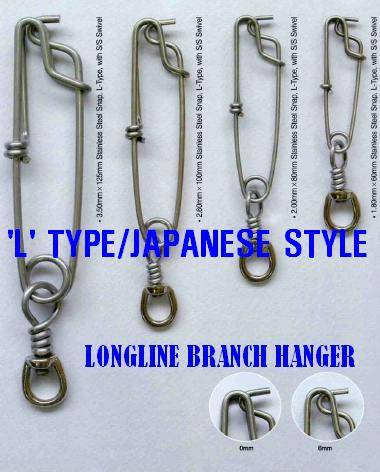 S/S Longline branch hanger