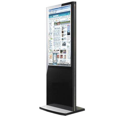 Interactive digital signage kiosk for advertising and information