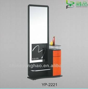 Yapin Dressing Mirror With Wooden Table YP-2221