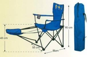 Foldable chair with cupholder & footrest