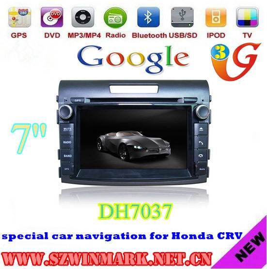 7inch Win CE 6.0 OS Car DVD player for HONDA CRV 2012 DH7037