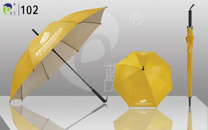 Auto Open Advertising Umbrella