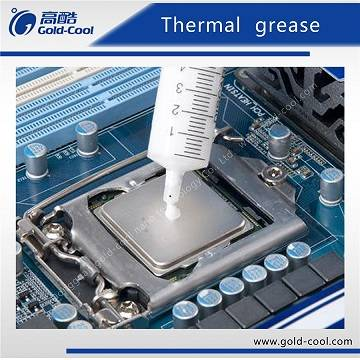 Thermal conductive silicon grease