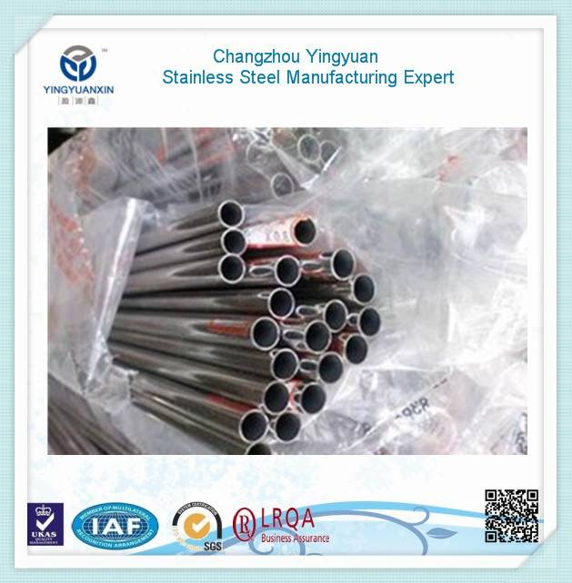 Schedule 40 high precision mirror stainless steel pipe