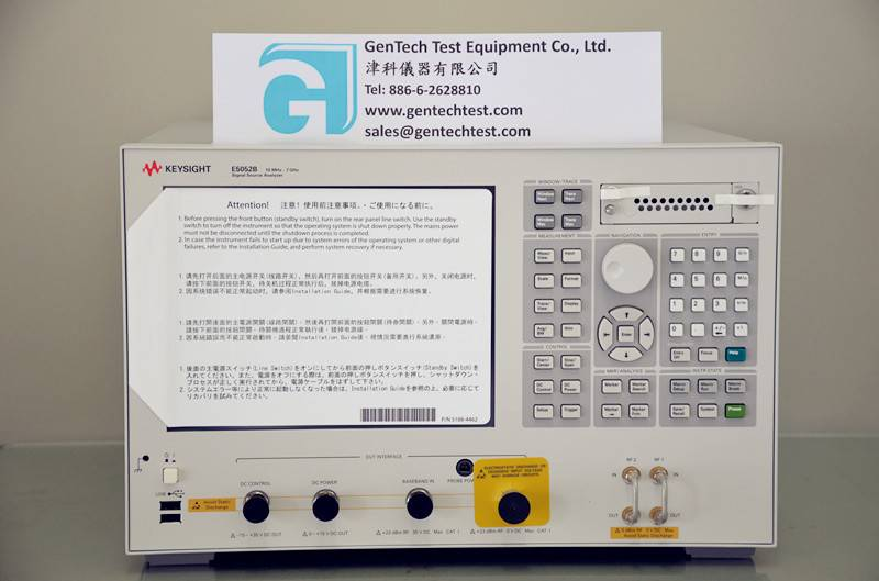 [SOLD][New in Box]Keysight E5052B SSA Signal Source Analyzer, 10 MHz to 7 GHz